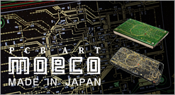 moeco Made in JAPAN